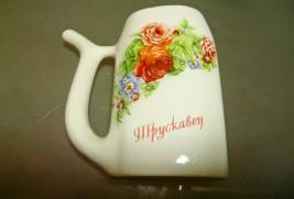 Сувениры из Трускавца