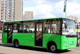 Транспорт Трускавця. Як пересуватися містом?